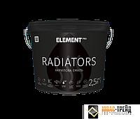 ТМ ELEMENT PRO RADIATORS - акриловая эмаль для радиаторов (ТМ Елемент Про Радиаторс), 2.5 л