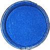 Перламутр синий, 80г