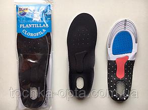 Стелька для спортивной обуви универсальная силиконовая пятка 41-46 размер
