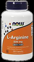 Эффективный стимулятор синтеза гормона роста - L-Аргинин / L-Arginine, 500 мг 100 капсул