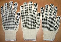 """Перчатки """"РОССИЯ"""". Размер: 18 (маленький). Пара. PRC /62-0"""