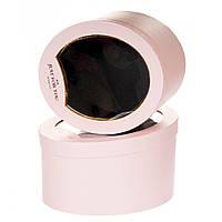 Комплект коробок с прозрачным окном 2 шт 0074J/pink
