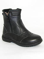 Детская зимняя обувь ботинки Шалунишка:5846
