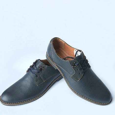 Мужская обувь YDG : кожаные туфли, синего цвета на шнуровке