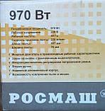 Ленточная шлифмашина РОСМАШ РЛШ-970, фото 2