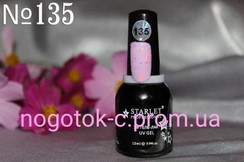 Гель-лак Starlet 10 ml №135