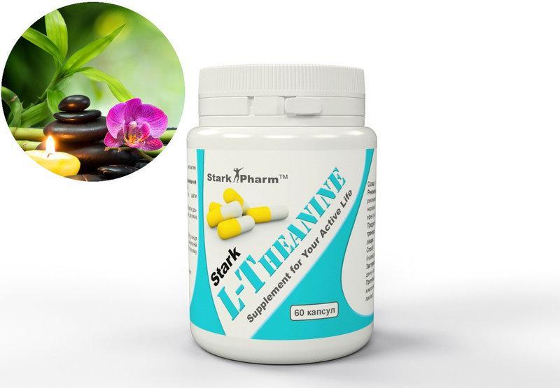 L-Theanine 200 мг 60 капсул Stark Pharm (натуральний релаксант)