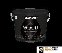 ТМ ELEMENT PRO WOOD - акриловая эмаль для древесины, 2,5 л