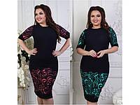 Женское платье принтованое купоном с 50 по 56 размер