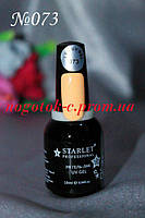 Гель-лак Starlet 10 ml №73