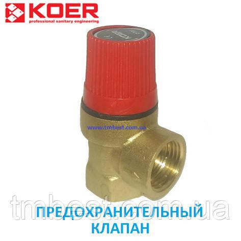 """Предохранительный клапан взрывной 1/2"""" В В 3 BAR Koer"""