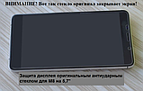Силиконовый чехол бампер c рисунками Leagoo M8 и M8 Pro / цена за 2 шт /, фото 6