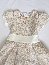 """Детское нарядное платье """"Стелла"""", фото 2"""