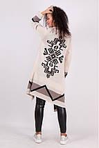Вязаный кардиган пальто Дениза песочный, фото 2