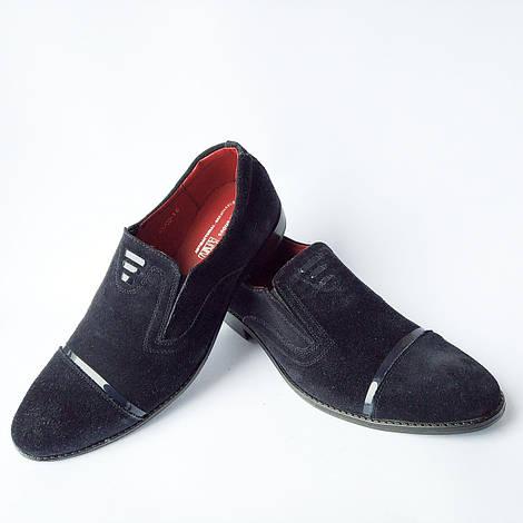 Обувь харьков Corso : мужские замшевые туфли синего цвета, под дожку
