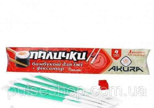 Палочки бамбуковые Akura 4 пары + фиксатор учебный