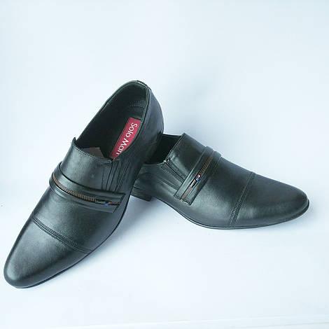 Кожаные туфли мужские Харьков : туфли черного цвета, фабрики Solo man