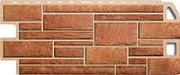 Цокольная панель Камень, цвет: Бежевый, Жженый, Белый, Серый от Альта-Профиль