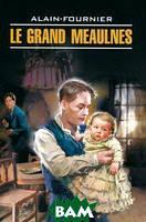 Ален-Фурнье Анри Le Grand Meaulnes / Большой Мольн