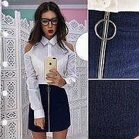 Костюм стильный рубашка с вырезами на плечах из хлопка и юбка джинс Kb638