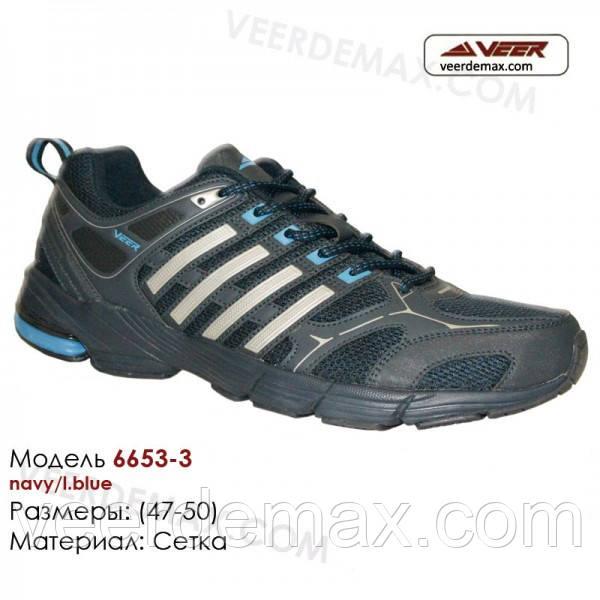 Кроссовки Veer больших размеров  47-50