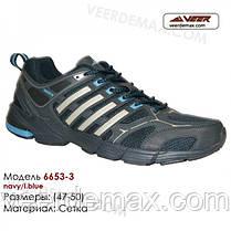 Кросівки Veer великих розмірів 47-50