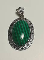 Кулон из Малахита (пресс) натуральный камень, подвеска, медальон (без цепочки)