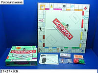Настольная игра Монополия в коробке  (ОПТОМ) 6123