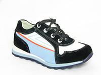 Спортивная детская обувь Шалунишка 7253