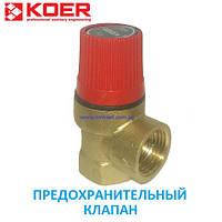 """Предохранительный клапан взрывной 1/2"""" В В 6 BAR Koer"""