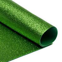 Фоамиран 2 мм с глиттером 20х30 см Зеленый