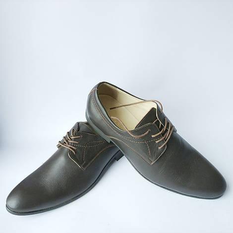 Мужские кожаные туфли фабрики ''Lucky Choice'' шоколадного цвета