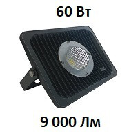 Уличный LED прожектор EcoPro 60 Вт 9000Lm светодиодный IP67