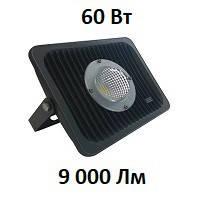 Уличный LED прожектор EcoPro 60 Вт 9000Lm светодиодный IP67, фото 1