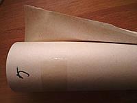 Бумага крафт для упаковки, лекал, выкройки (5 кг) 70 г/кв.м. х 840 мм