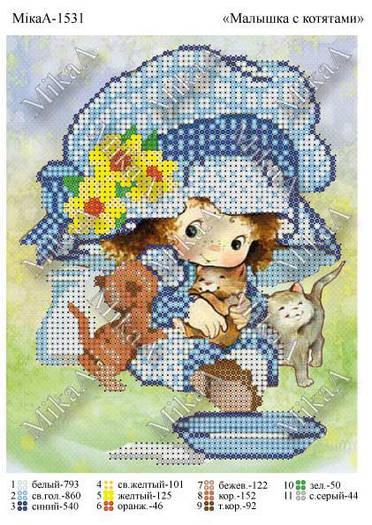 """Схема для  вышивки бисером - """"Малышка с котятами"""""""