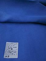 Льняная ткань для постельного белья цвета электрик (шир. 220 см)