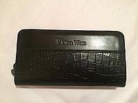 Мужской кошелёк-клатч