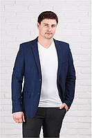 Пиджак мужской с фактурной ткани