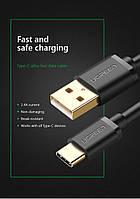 UGREEN type-C data cable 1 м кабель USB-USB type C - отличный качественный кабель!, фото 1