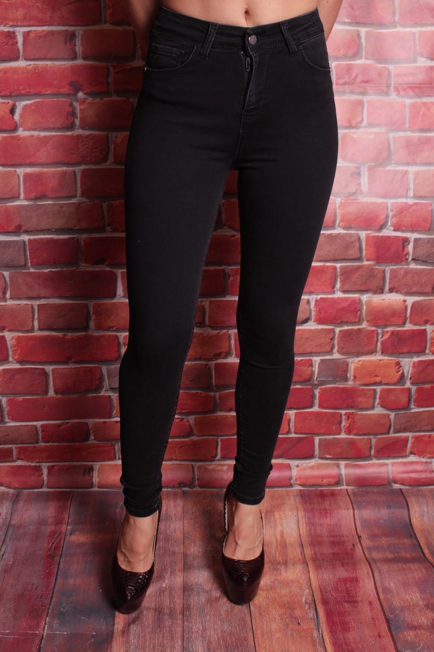 923a2bea4c860 Джинсы черные женские с завышенной талией Hepyek - Интернет-магазин
