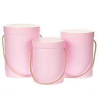Комплект коробок для цветов Цилиндр 3 шт 0070J/pink