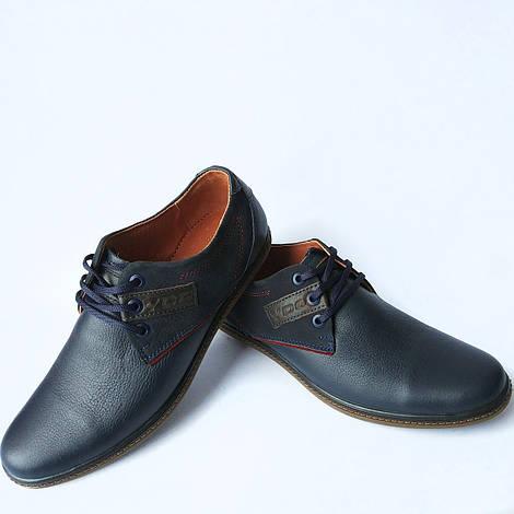 Мужская обувь украинских производителей YDG   кожаные, синие повседневные a1d9fa45759