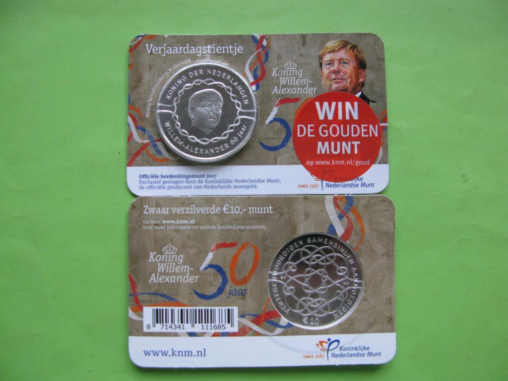 Нидерланды 10 евро 2017 г. 50 летие Виллема-Александра