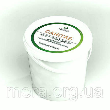 Дезинфекционное средствоСанитаб, упаковка - 300 таблеток., фото 2