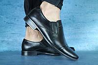 Мужские классические туфли Karat Черные 10695 р. 40 41 42 43 44 45, фото 1
