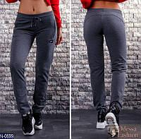 Женские спортивные штаны с карманами, фото 1