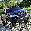 Электромобиль детский Джип BMW FL 1538 BLACK