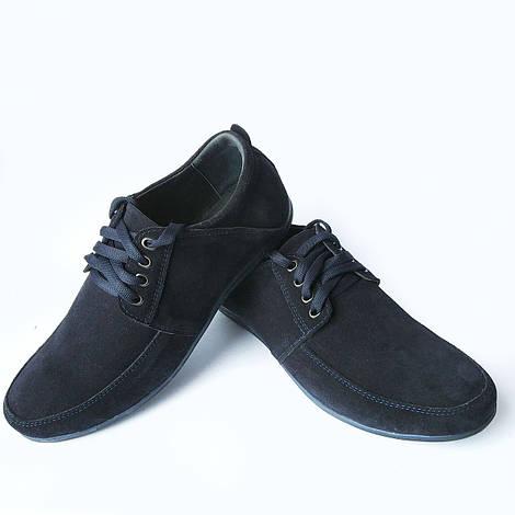 Мужская обувь харьковского производства: замшевые мокасины синего цвета фабрики Van Kristi