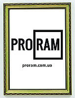 Рамка А6, 10х15 Зеленая